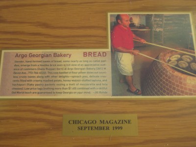 georgian-bakery2