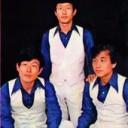 Changhoon and his brothers in the band San Ul Lim back in the 1970s