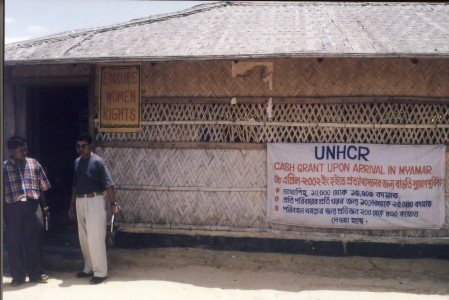 UNHCR office in one of the official refugee camps in Bangladesh. (Source: Peter Ras, Burma Centrum Nederlands, 2003, courtesy of www.burmalibrary.org)