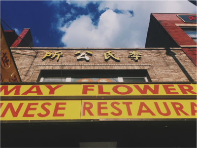 Lee Family Association of Chicago, located in Chinatown. [Photo: Yi (Julian) Cao/MEDILL